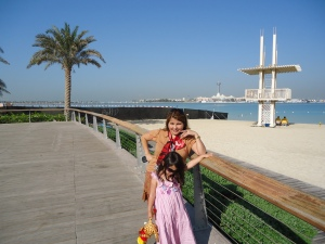 Abu Dhabi corniche.
